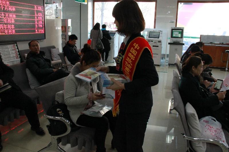 邮储银行员工在营业网点内宣传.jpg